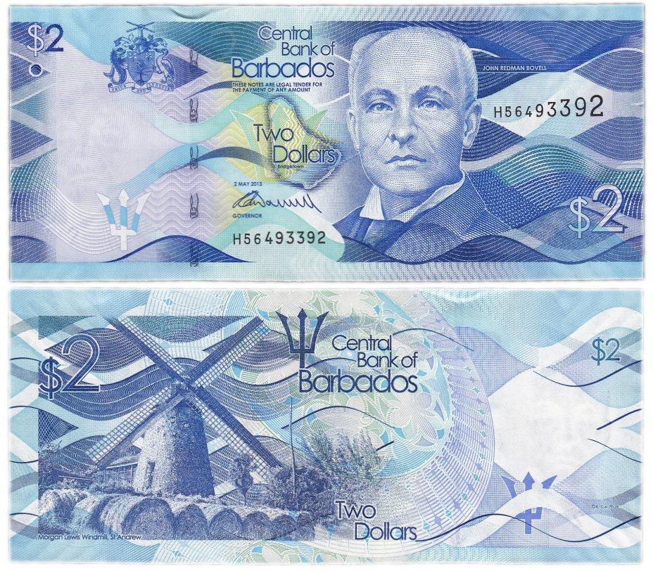 купить Барбадос 2 доллара 2013 (Pick 73)