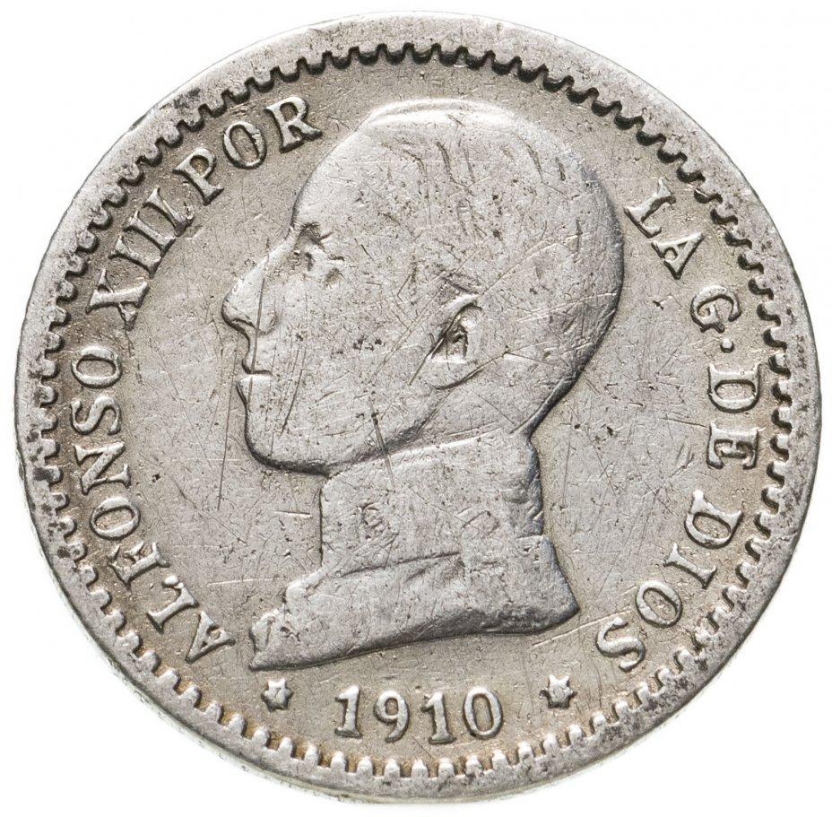 купить Испания 50 сентимо 1910