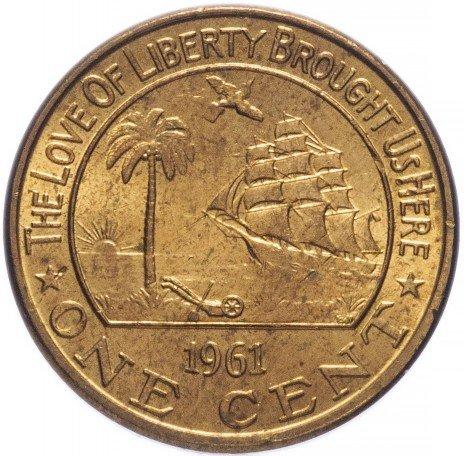 купить Либерия 1 цент 1961
