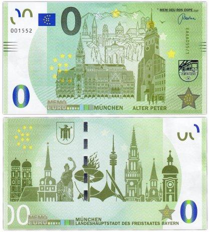 """купить 0 евро (euro) «Мюнхен""""  2018"""