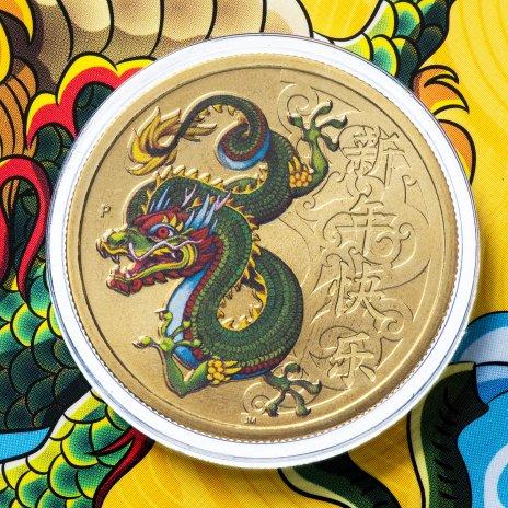 """купить Тувалу 1 доллар 2016 """"Китайский гороскоп - Год дракона"""" (в конверте, с маркой)"""