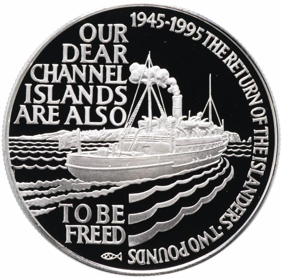 """купить Великобритания (Олдерни) 2 фунта (pounds) 1995 """"50 лет возвращению Нормандских островов"""""""