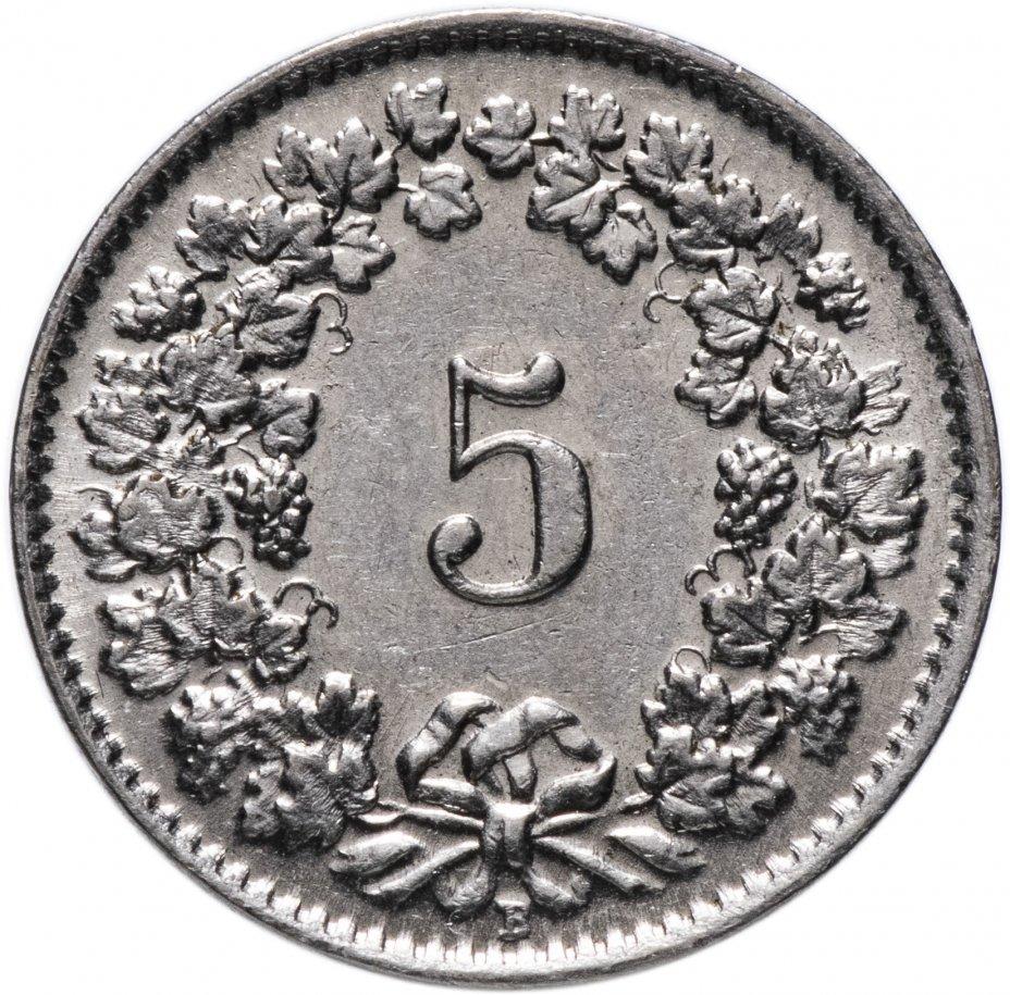 купить Швейцария 5 раппенов 1936