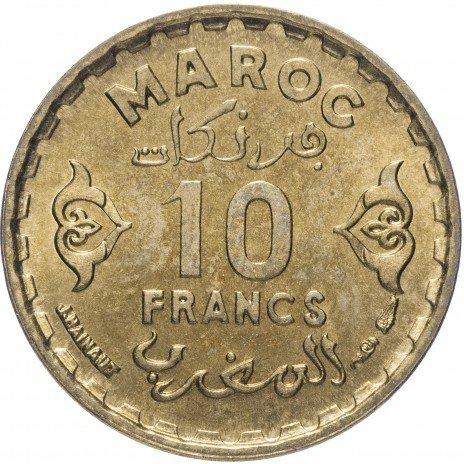 купить Марокко 10 франков 1952 (1371 год Хиджры)