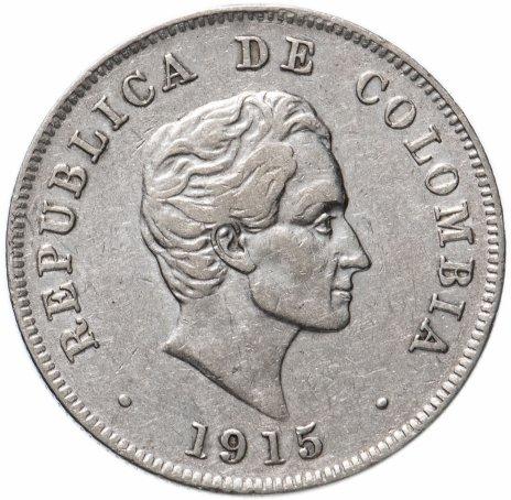 купить Колумбия 50 сентаво 1915