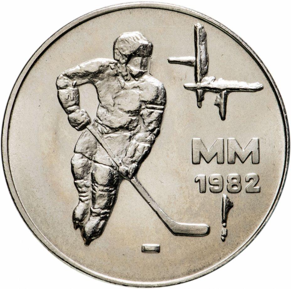 купить Финляндия 50 марок (markkaa) 1982  Чемпионат мира по хоккею