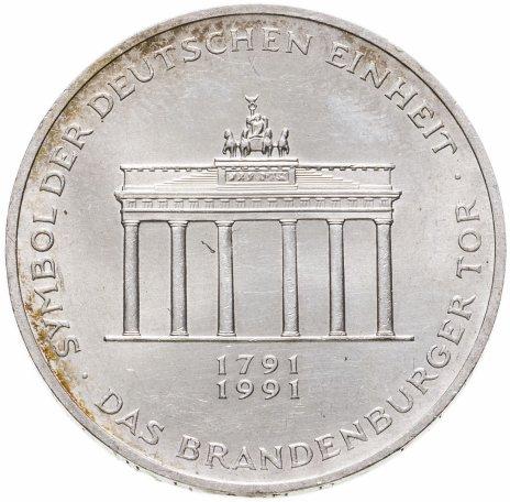 купить Германия 10 марок 1991   200 лет Бранденбургским воротам в Берлине