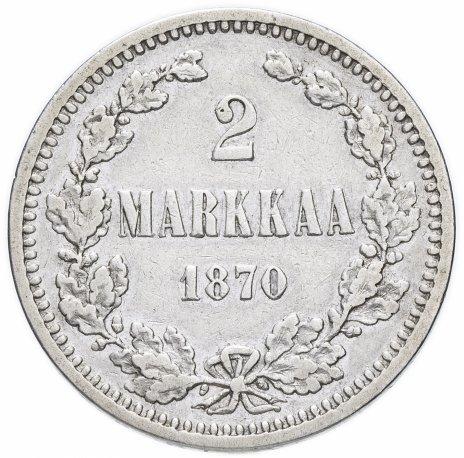 """купить Финляндия 2 марки 1870 года """"S"""""""
