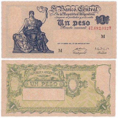 купить Аргентина 1 песо 1947-1951 (серия М) (Pick 257)