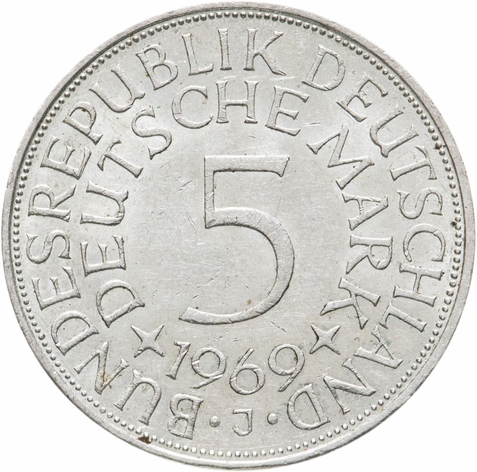"купить Германия 5 марок, 1969 Отметка монетного двора: ""J"" - Гамбург"