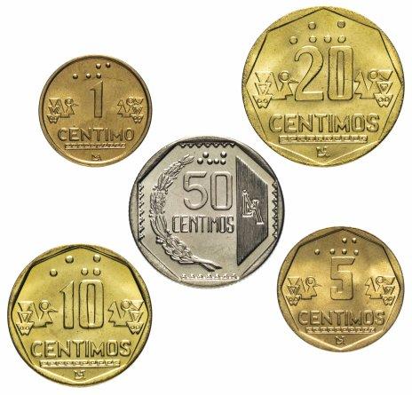 купить Перу набор монет 1994-1999 (5 шт) (шрифт Брайля)