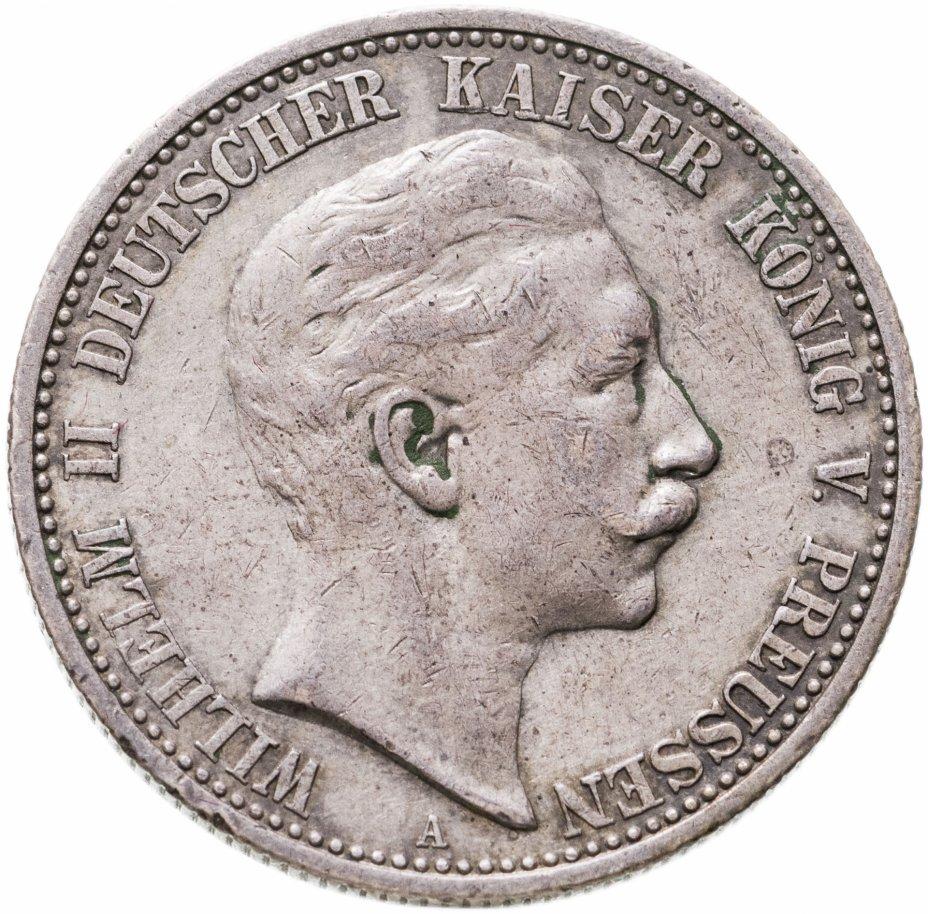 купить Германия (Империя) 2 марки (mark) 1903