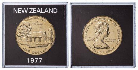 """купить Новая Зеландия 1 доллар 1977 """"25 лет правления Королевы Елизаветы II и День Вайтанги"""", в футляре"""