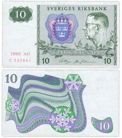 купить Швеция 10 крон 1990 (Pick 52e)