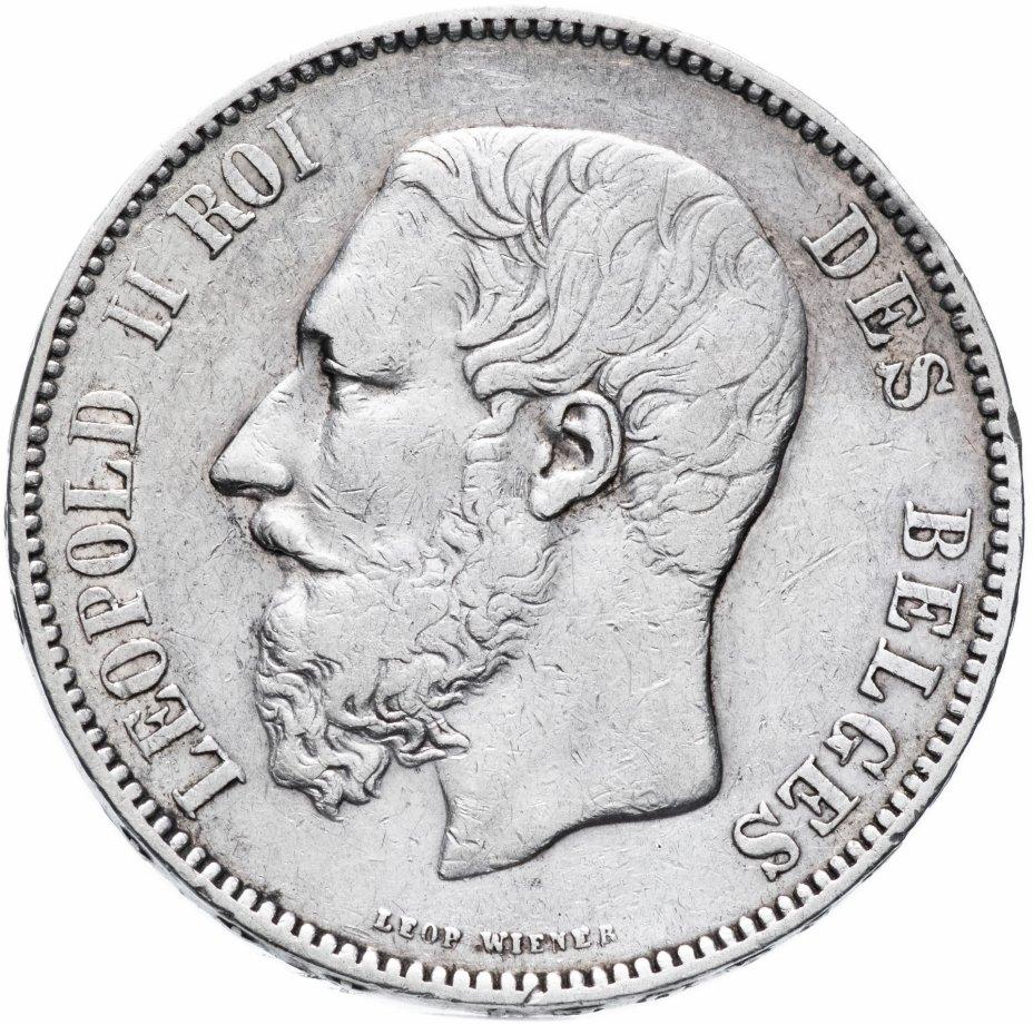 купить Бельгия 5 франков 1874