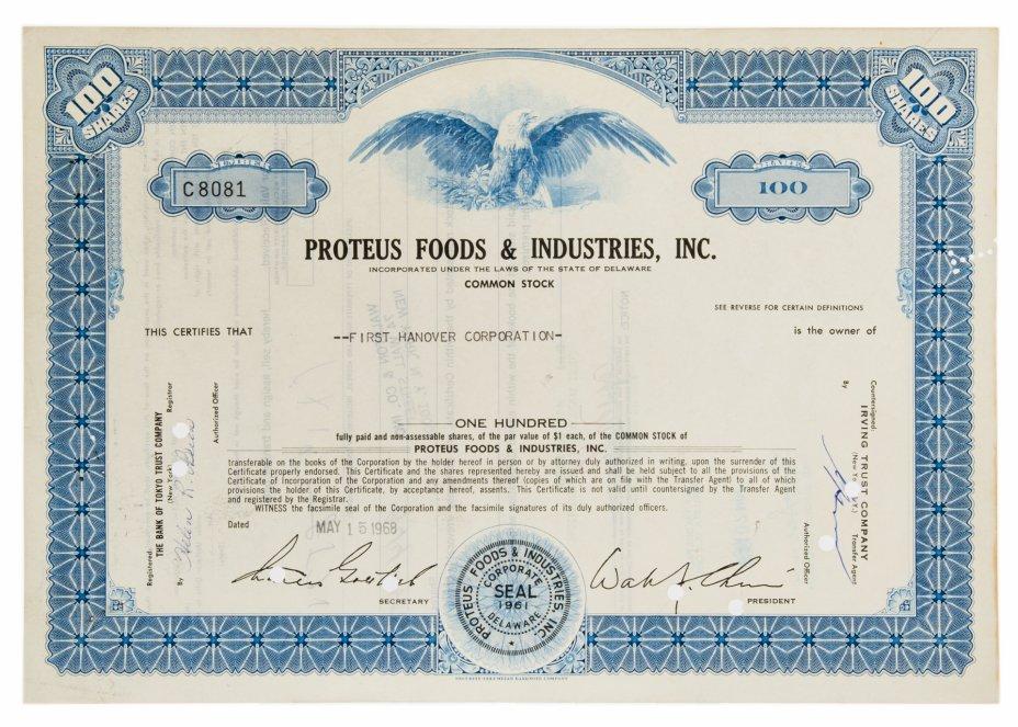 купить Акция США PROTEUS FOODS & INDUSTRIES, INC.,  1968  г.