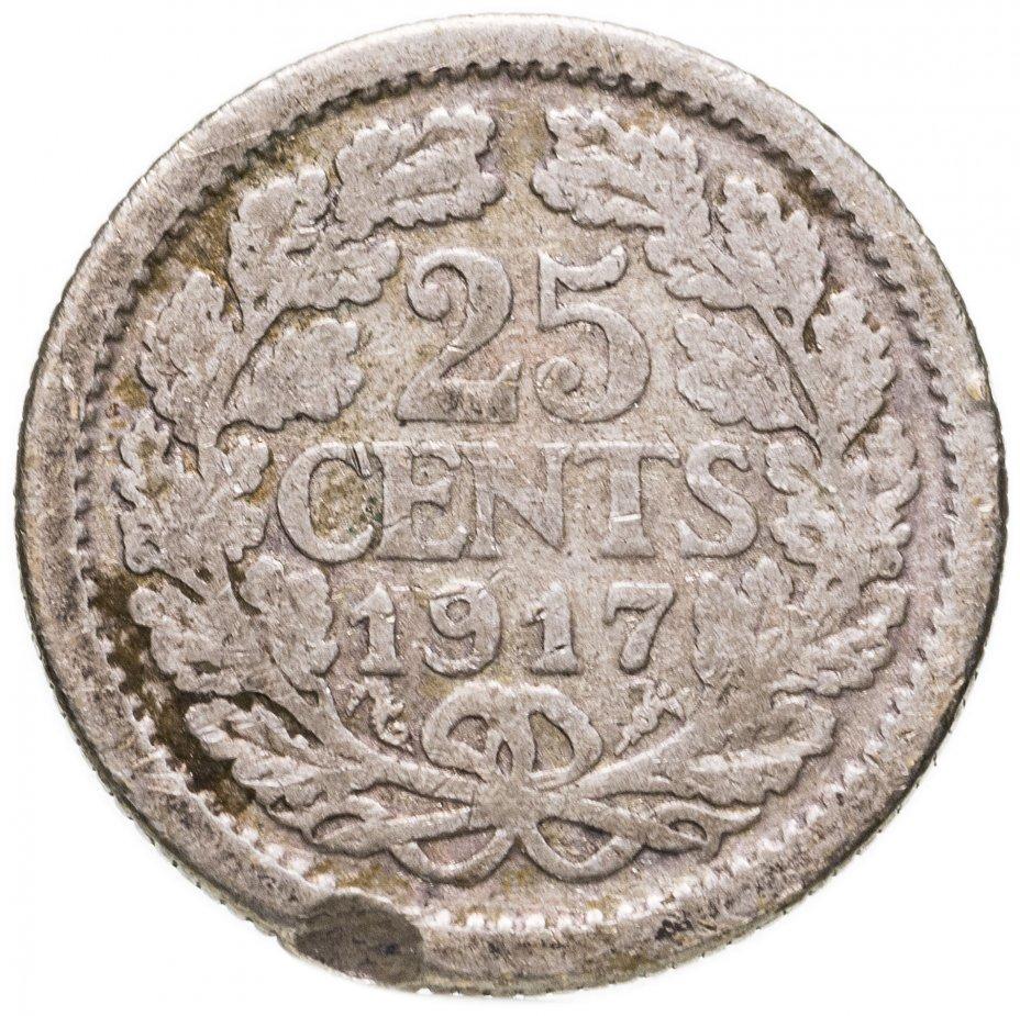 купить Нидерланды 25 центов (cents) 1917