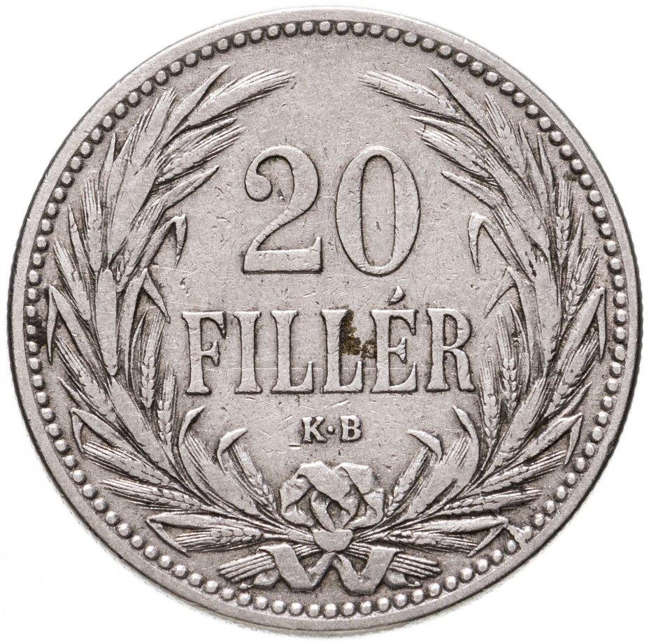 купить Венгрия 20 филлеров 1893