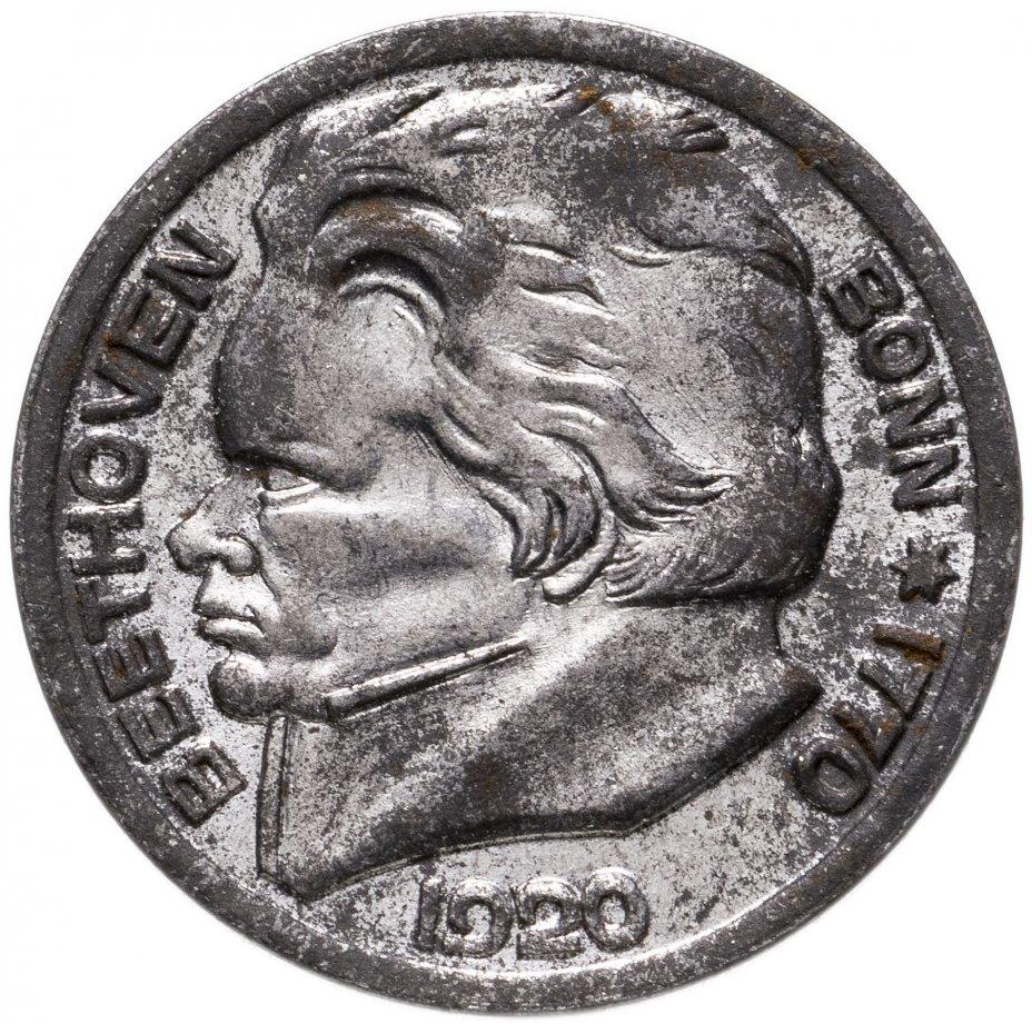 """купить Германия (Бонн) нотгельд  10 пфеннигов 1920 """"Людвиг ван Бетховен"""""""
