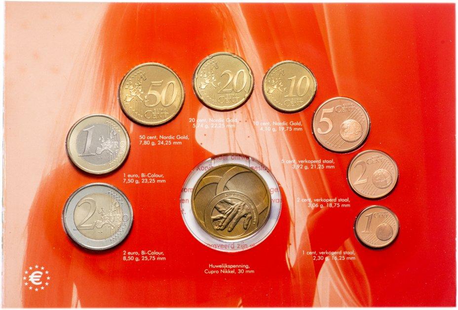 купить Нидерланды годовой набор евро 2005  (8 монет+жетон в официальном буклете) Свадебный
