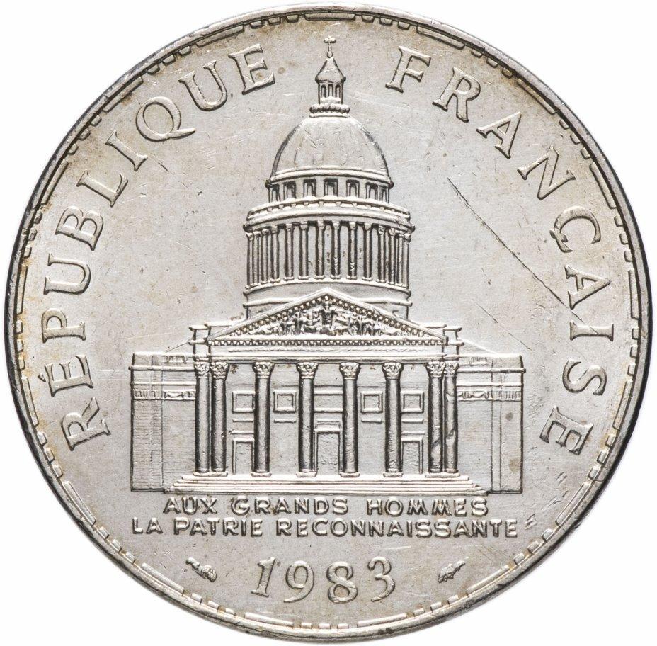 купить Франция 100 франков 1983