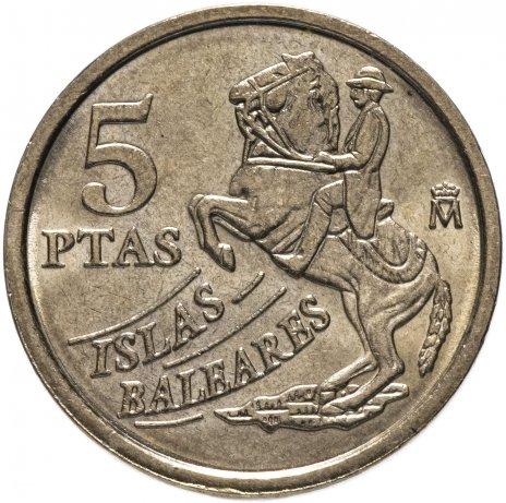 """купить Испания 5 песет (pesetas) 1997 """"Балеарские острова"""""""