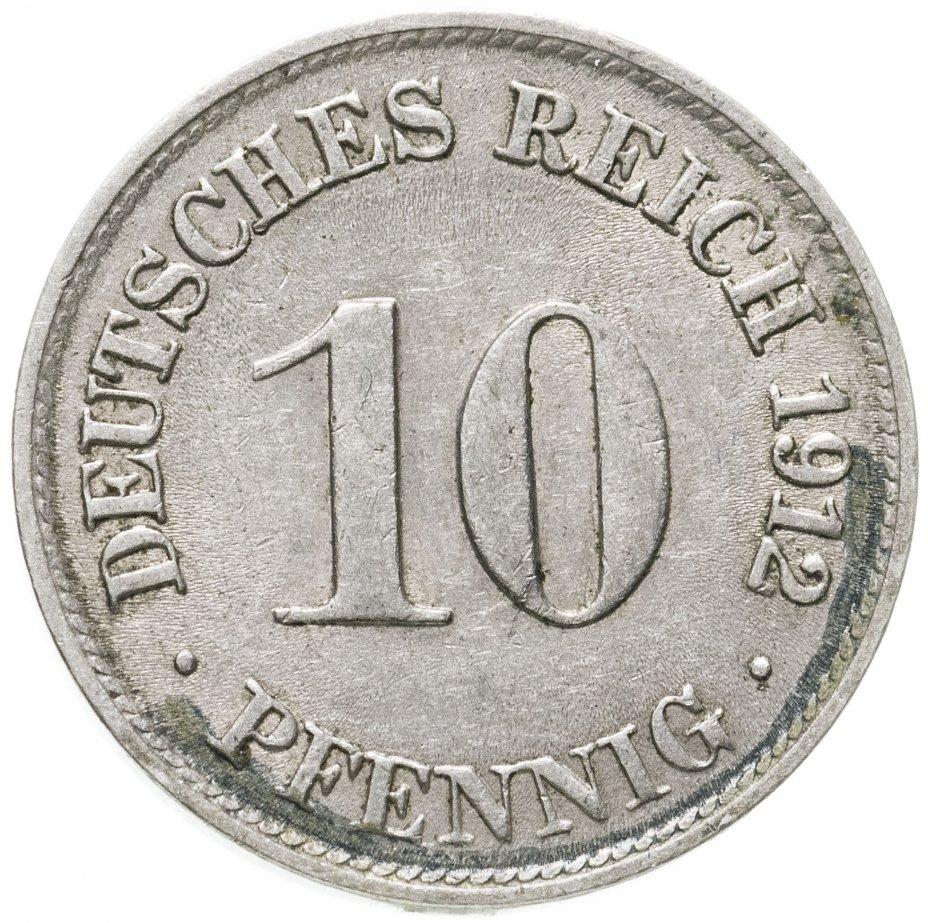"""купить Германская Империя, Бавария 10 пфеннигов 1912 """"D"""""""