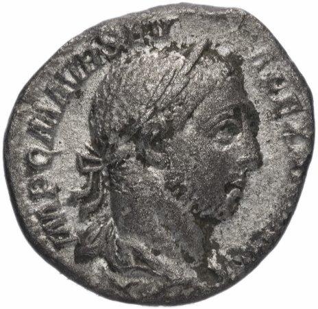 купить Римская Империя Александр Север 222-235 гг денарий (реверс: Аннона стоит прямо, в руках колосья и рог изобилия)