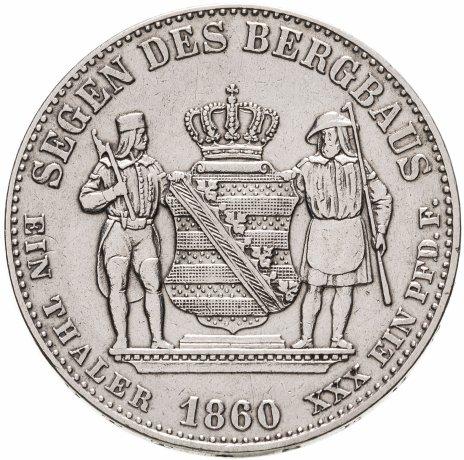 купить Германия Саксония 1 талер 1860
