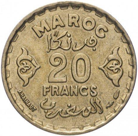 купить Марокко 20 франков 1952 (1371 год Хиджры)