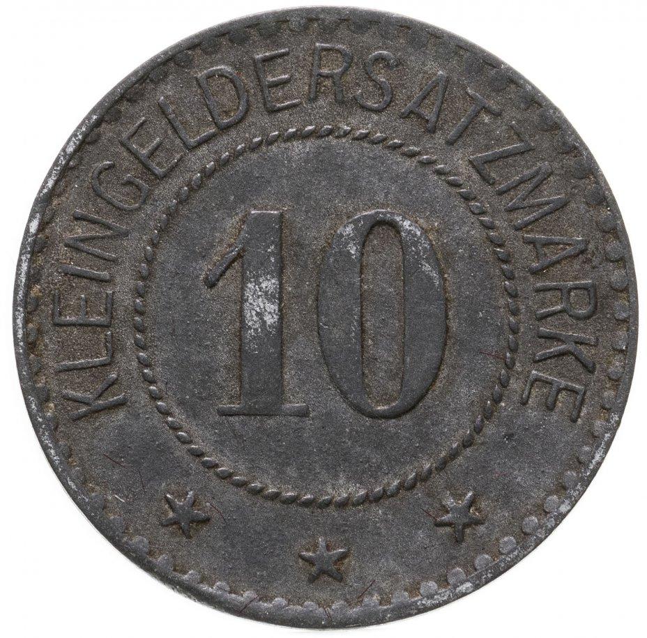 купить Германия (Варендорф), нотгельд 10 пфеннигов 1918
