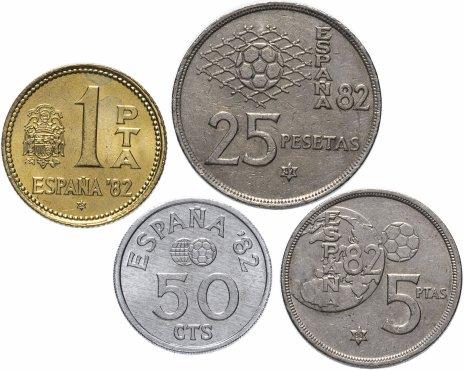 купить Испания набор монет 1980-1982 (4 штуки, VF-XF) Чемпионат мира по футболу 1982