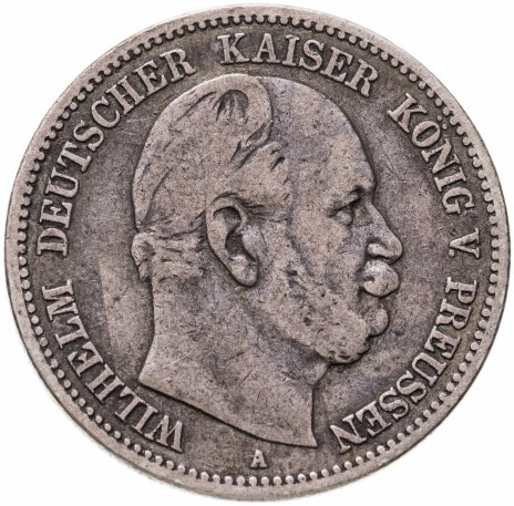 """купить Германия (Империя) 2 марки (mark) 1876 A  знак монетного двора: """"A"""" - Берлин"""