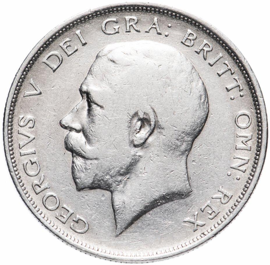 купить Великобритания  1/2 кроны (crown) 1913