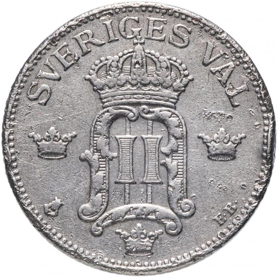 купить Швеция 50 эре (ore) 1907
