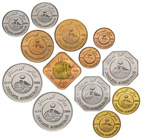 купить Курдистан набор из 13 жетонов 2006