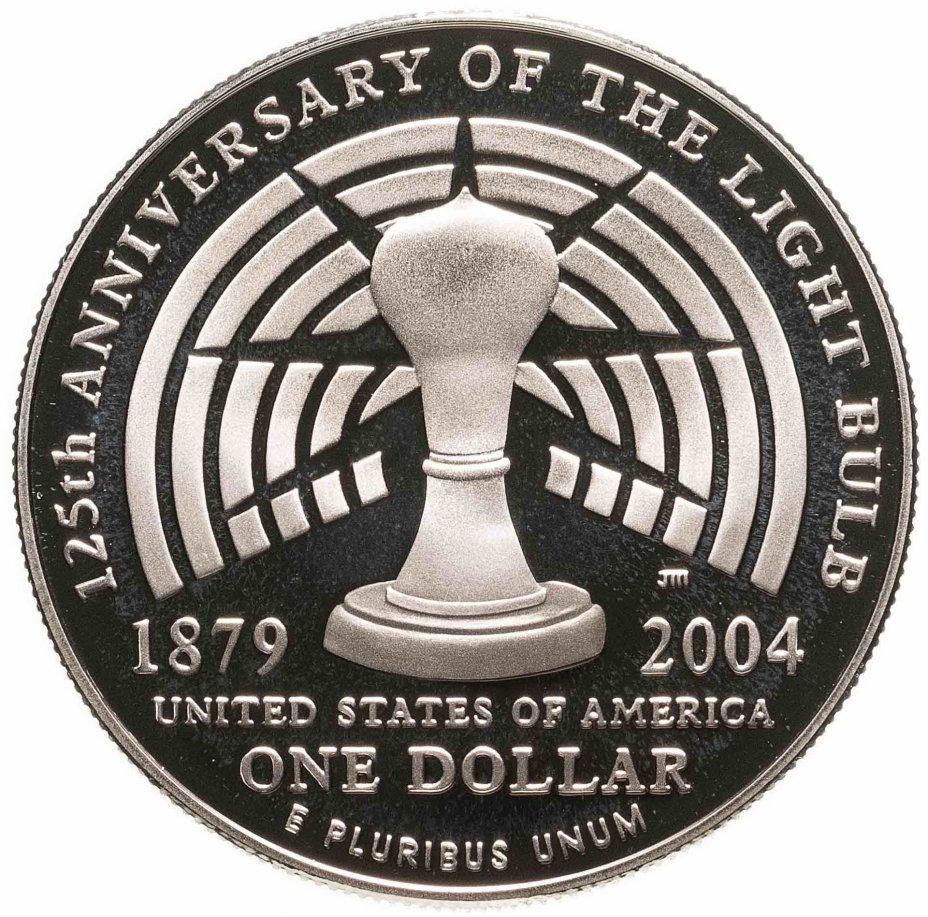 """купить США 1 доллар (dollar) 2004 """"125 лет лампочке"""" (в коробочке с сертификатом)"""