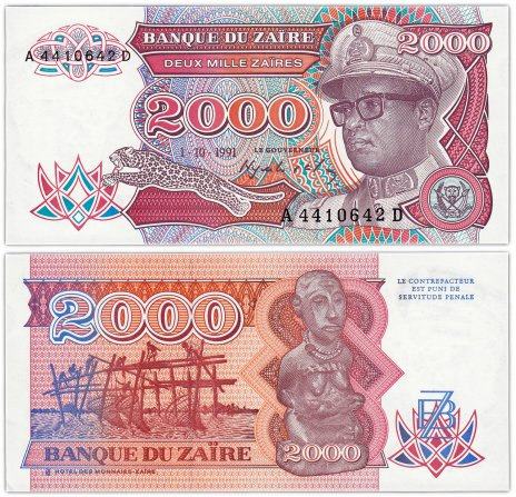 купить Заир 2000 заир 1991