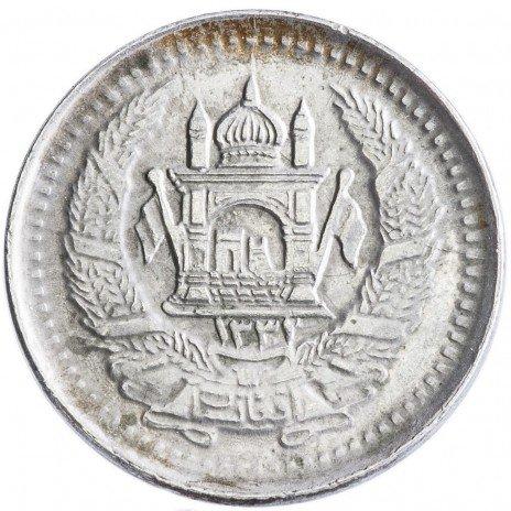 купить Афганистан 50 пул 1954