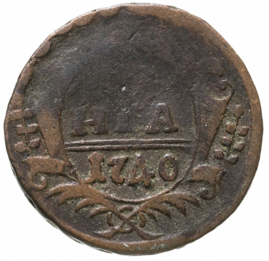 купить Денга 1740