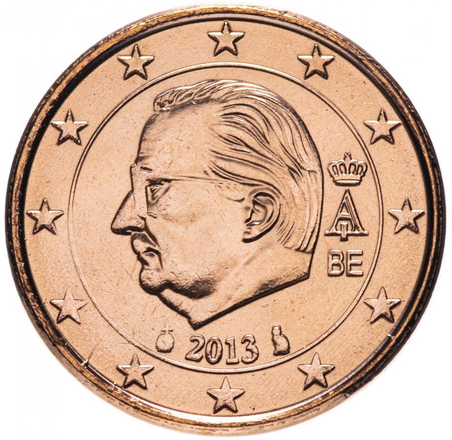 купить Бельгия 1 цент (cent) 2013