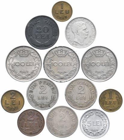 купить Румыния набор из 13 монет 1924-1950