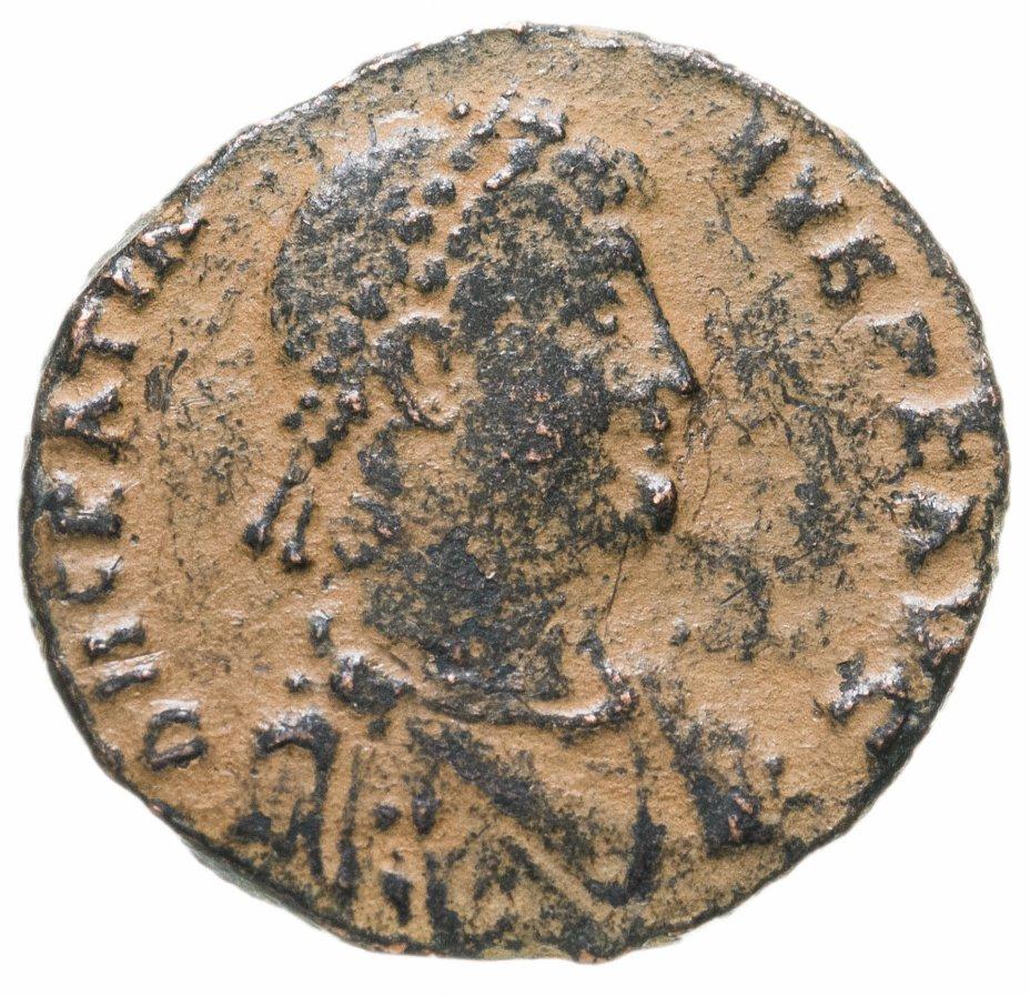 купить Римская империя, Грациан, 367-383 годы, Майорина.