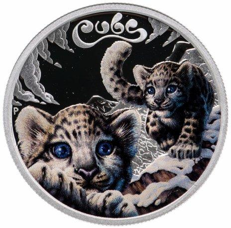 купить Тувалу 50 центов 2016 «Лев»