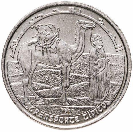купить Сахарская Арабская Демократическая Республика (Западная Сахара) 50 песет (pesetas) 1990