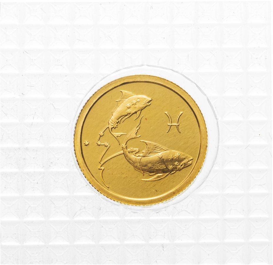 купить 25 рублей 2003 ММД Рыбы, в банковской запайке