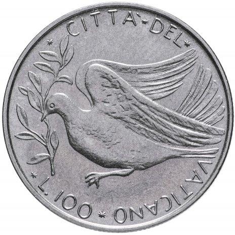купить Ватикан 100 лир 1970-77 Голубь