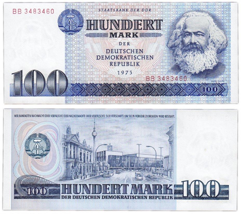 купить Германия ГДР 100 марок 1975 (Pick 31a)