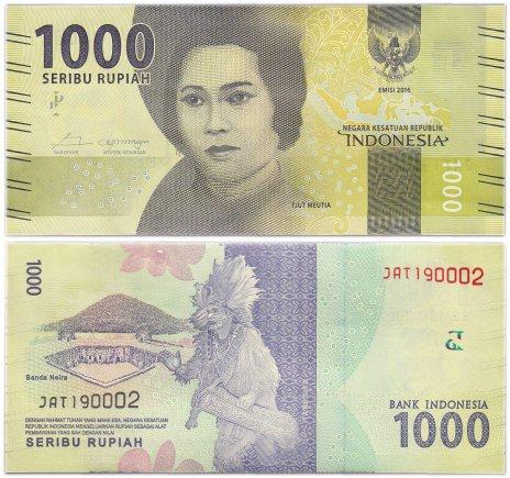 купить Индонезия 1000 рупий 2016 (2018) (Pick 154c)