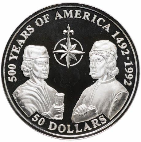 """купить Острова Кука 50 долларов 1993 """"500 лет открытию Америки"""""""